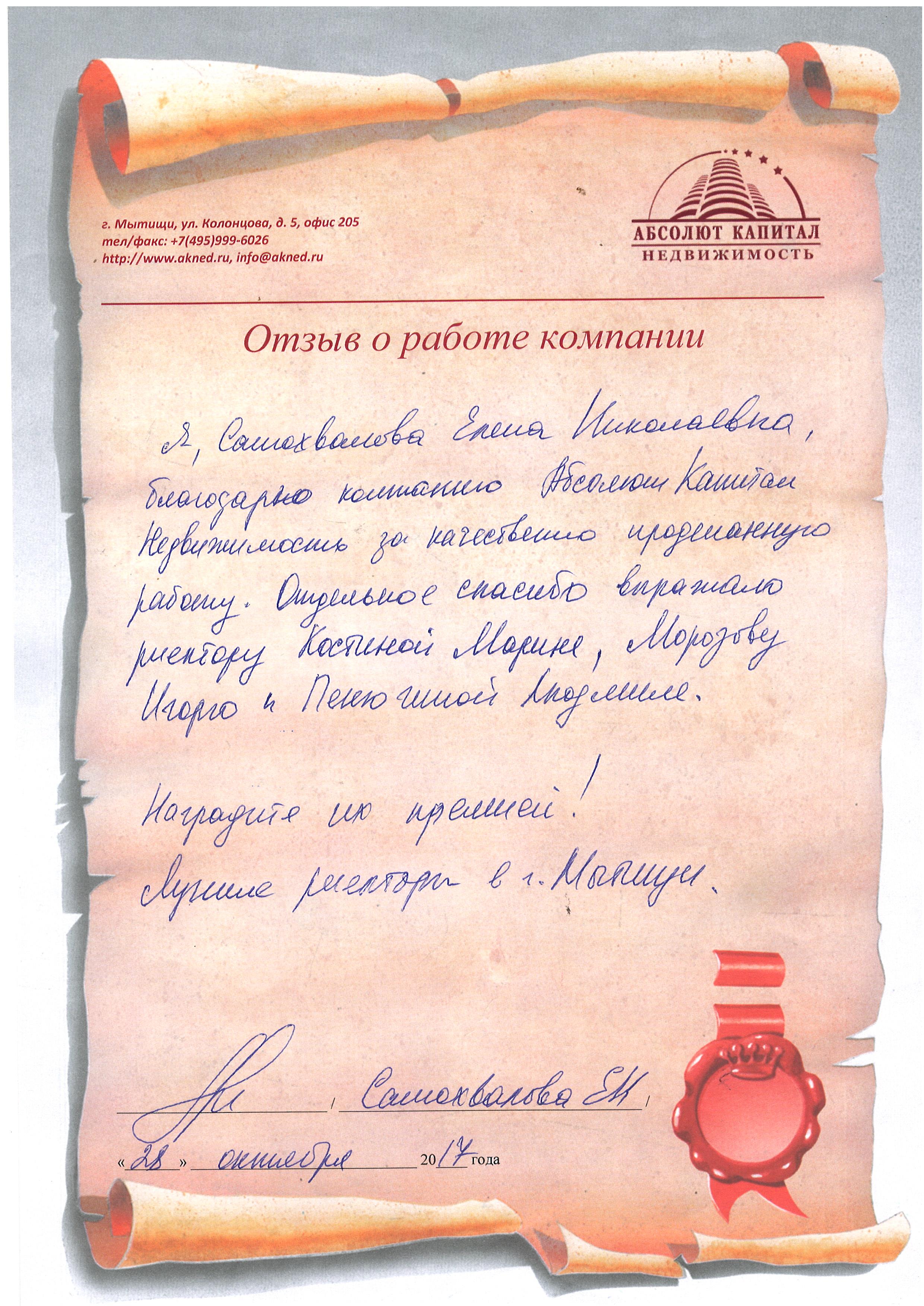 Сдать снять квартиру в Ивантеевке аренда квартир в Ивантеевке Сдать снять в аренду квартиру в Ивантеевке